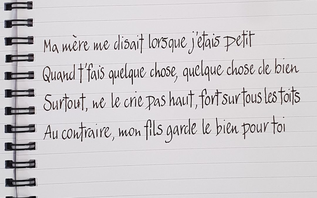 Comment écrire un poème d'amour ?