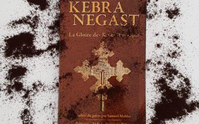 Kebra Nagast, partie 1